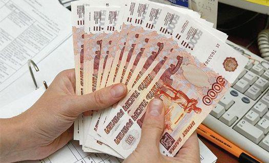Дебиторская задолженность на торгах по банкротству